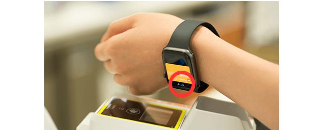 ④Apple Watchから手首を優しくタップされる感覚がして読み取りが完了する