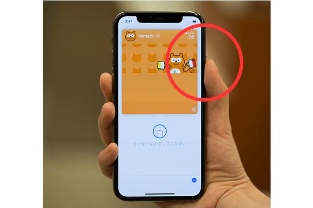②iPhoneのサイドボタンをダブルクリックして、「リーダーにかざしてください」と表示されるのを確認する