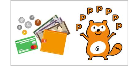 ⑤現金やクレジットカード等でお支払い、またはつかいたいポイント数を伝えてポイントでお支払いをする
