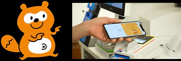 Apple WalletのPontaカードをローソンで利用する