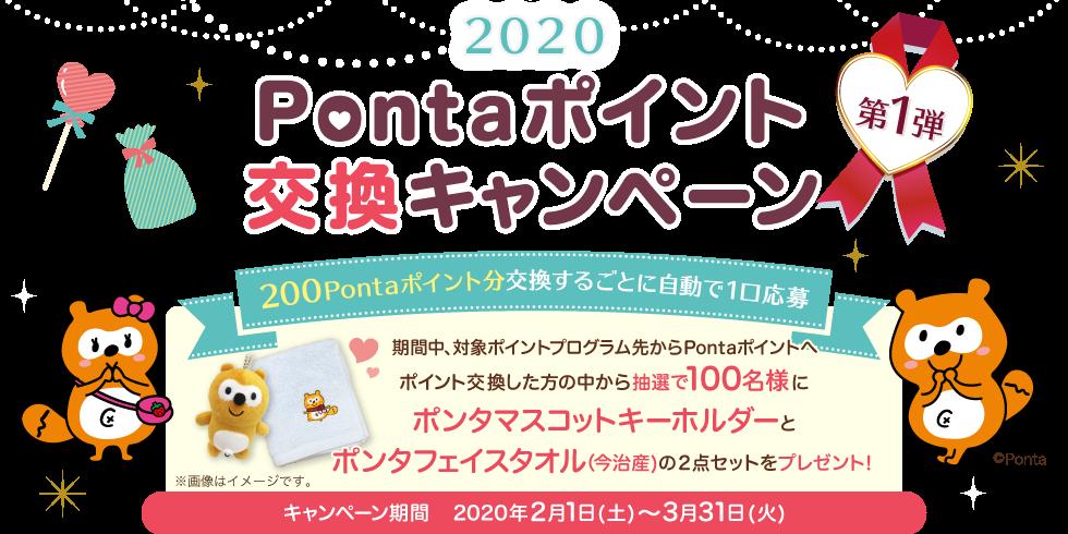 プレゼント わいわい カタログ カード Ja JAカードポイント1000円相当をプレゼント!