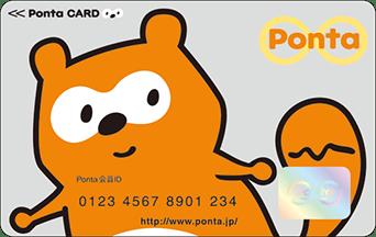 オリジナルPontaカードの画像