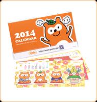 卓上カレンダー2014